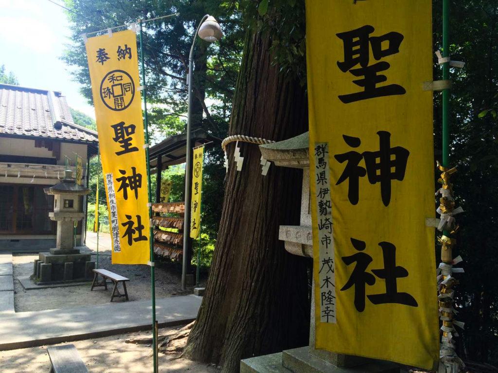 160810_蜥碁喝邏譚・wado18-2